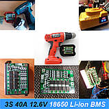 BMS 3S 40A 12,6В Контроллер заряда разряда Li-ion батарей, балансировка, фото 4