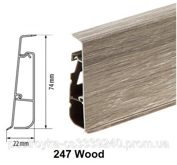 Плинтус напольный пластиковый Cezar Hi-Line Prestige М247 Wood