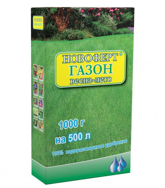 Удобрение для газонов (весна - лето) 1 кг. Новоферт
