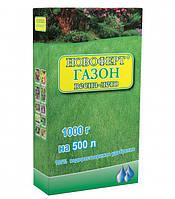 Добриво для газонів (весна - літо) 1 кг. Новоферт
