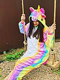 Теплая пижама Кигуруми Единорог Радужный Для взрослых и детей, фото 9