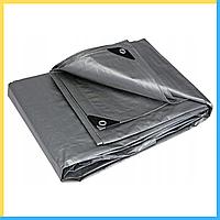 Тент 6х8 м. серый с кольцами плотность 150  г/м² (тарпаулин)