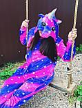 Пижама теплая Кигуруми Единорог диагональ   Для взрослых и детей Фиолетово - розового цвета, фото 2