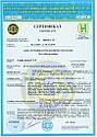 Сейф огневзломостойкий Griffon CL II.60.K.C, фото 3
