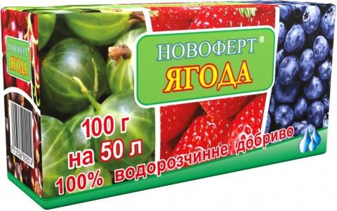 Удобрение Ягода 100 г. Новоферт