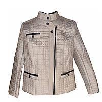 Женская демисезонная куртка серая. Большие размеры