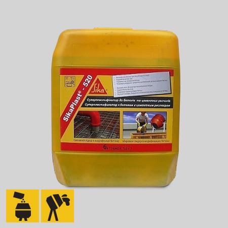 SikaPlast®-520N - cуперпластификатор для товарного и сборного бетона