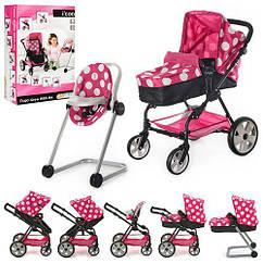 Коляска для куклы прогулочная + стульчиком для кормления HAUCK D-88844 (7 в 1)