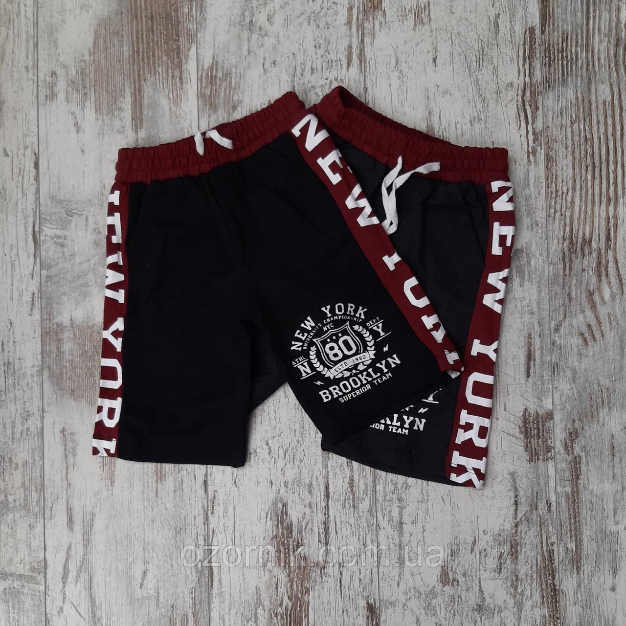 шорты для мальчиков