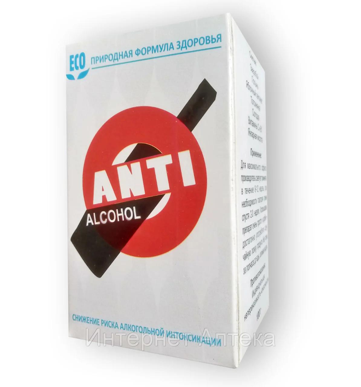 Анти Алкоголь - Препарат от алкогольной интоксикации (Anti Alcohol),Препарат Anti Alcohol (Анти Алкоголь) от а