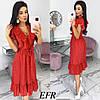 Модное платье женское на пуговицах (3 цвета) ЕФ/-542 - Красный