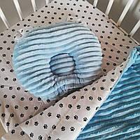 Подушка ортопедическая для новорожденных