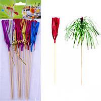 Набор зонтиков коктейльных Дождик, 8 штук