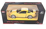 Машинка радиоуправляемая 1:14 Meizhi Ford GT500 Mustang (желтый), фото 5