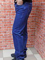 Джинсы мужские Levis 630 темно-синий (koyu). Размер 34