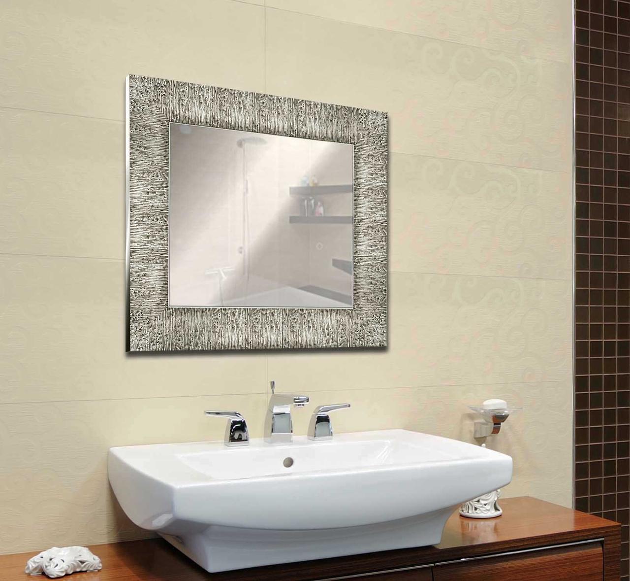 Зеркало настенное в раме Factura Steel textured 48.5х52 см стальное