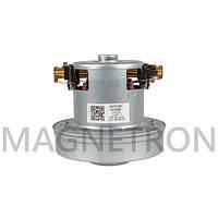 Двигатель (мотор) для пылесосов Electrolux PY-32-5 2192737050 2200W