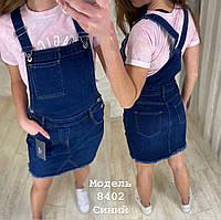 Женский сарафан джинсовый Турция № 8402 dan джинсовая одежда