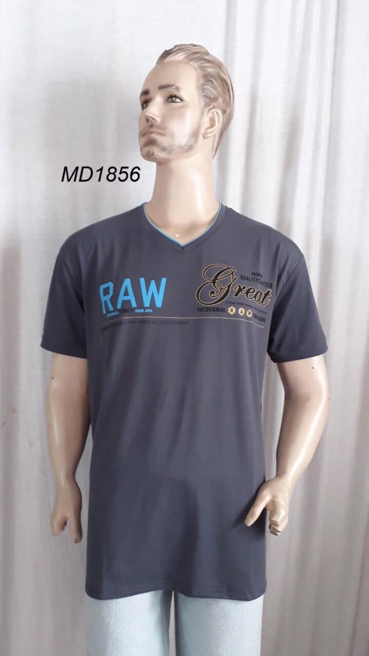 Мужская футболка батал Р.р 2XL-5XL