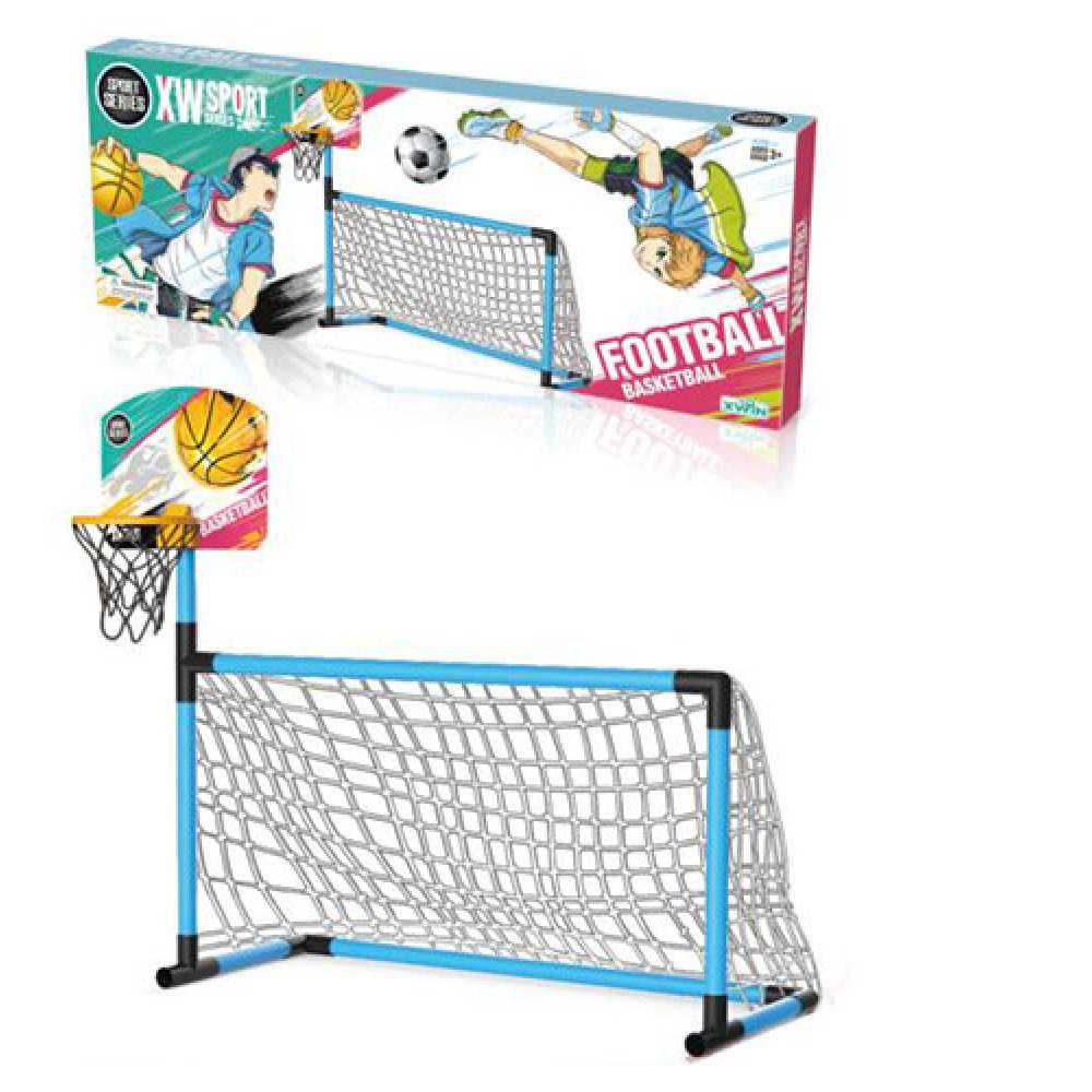 Детские футбольние ворота с баскетбольним кольцом М 0320