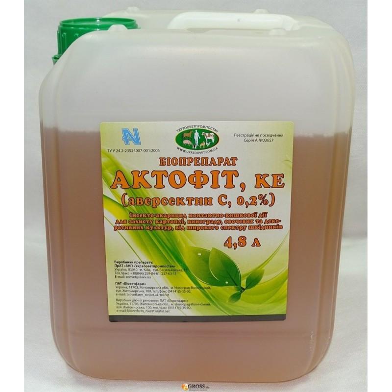 Инсектицид Актофит 4,8 л