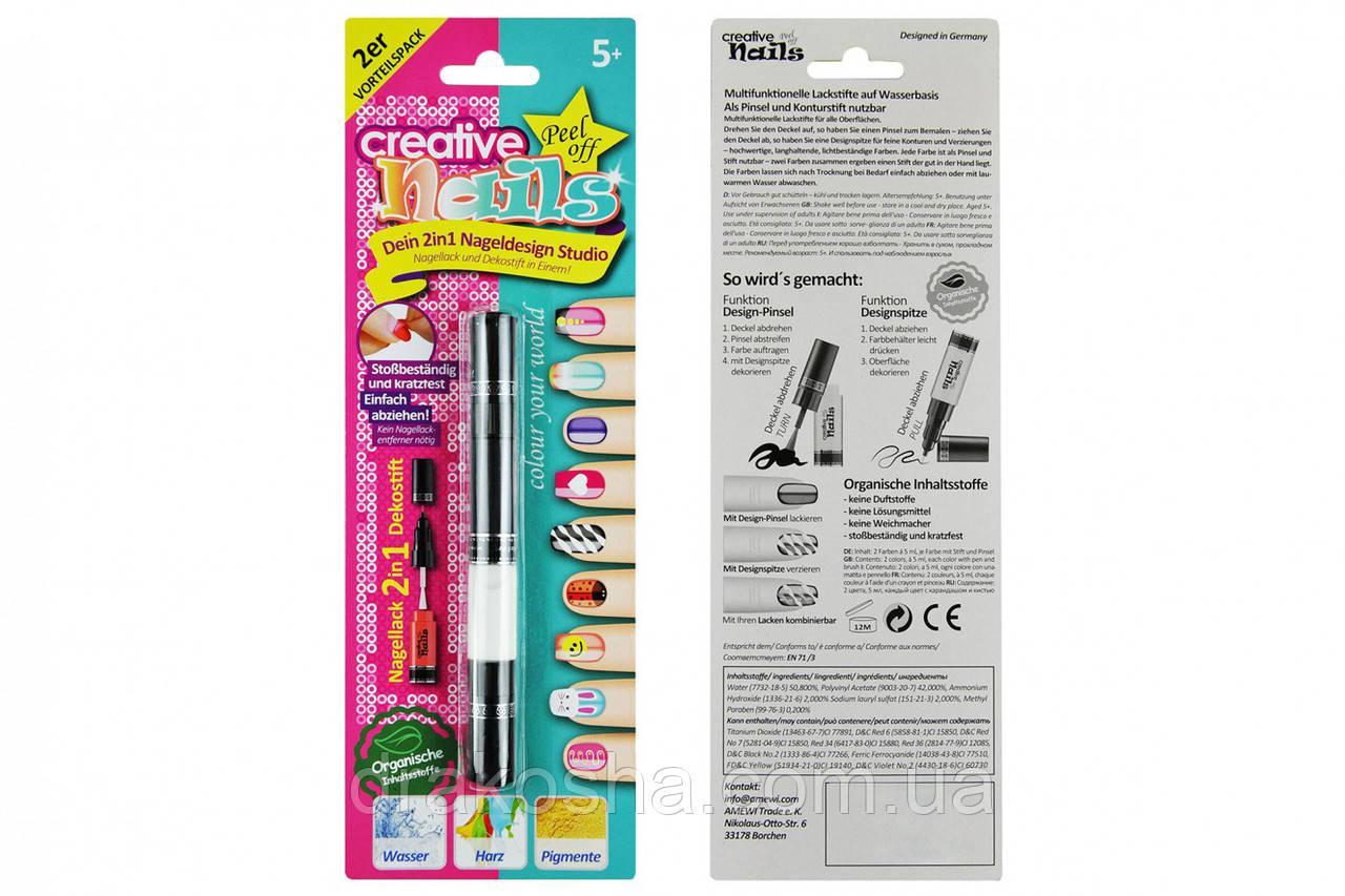 Детский лак-карандаш для ногтей Malinos Creative Nails на водной основе (2 цвета чёрний + белый)