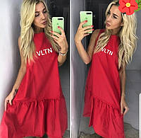 Женское летнее однотонное платье размер42-44,цвет как на фото