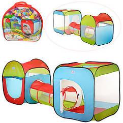 Лучшая палатка детская с тонелем и двумя домиками M 2503 размер  240-74-84см вход на молнии и липучке