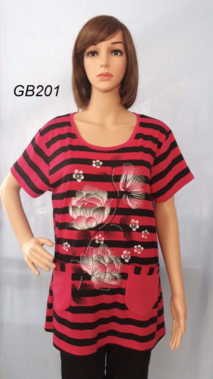 Женская футболка полу батал Р.р 3XL-6XL