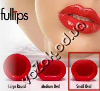 Увеличитель губ плампер помпа для губ Fullips Lip Enhancers Фуллипс малый овальный small oval, фото 1