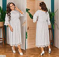 """Платье для пышных дам """"Принцесса"""" Dress Code, фото 1"""