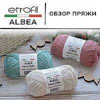 Новый обзор летнего хлопка Etrofil Albea!