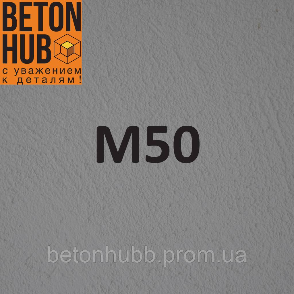 М50 цементный раствор перевод цементного раствора из м3 в кг