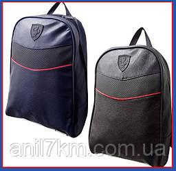 Рюкзак спортивний