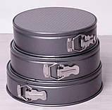 Набор 3 разъемные формы Kamille 24 см + 26 см + 28 см Черный, фото 2
