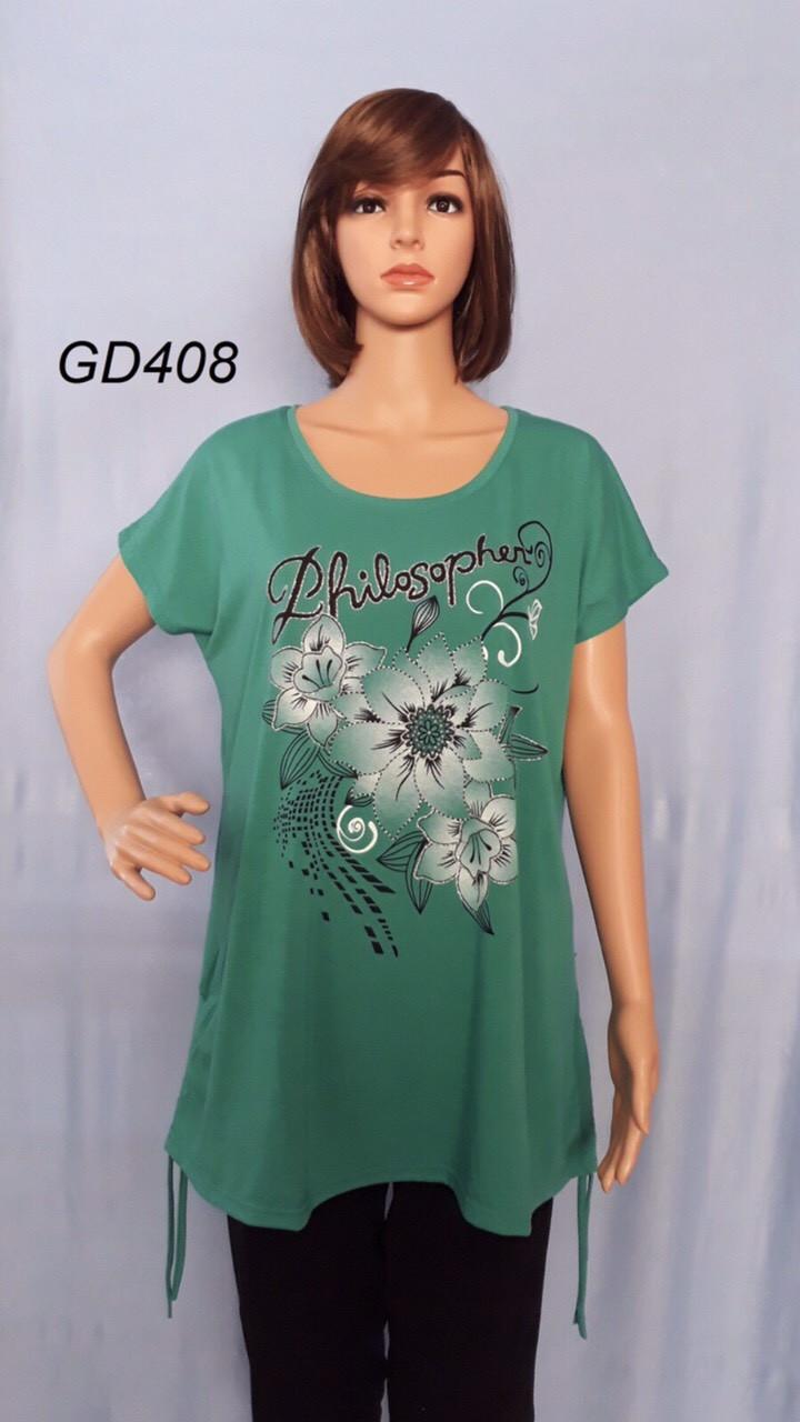 Женская футболка батал Р.р 5XL-8XL