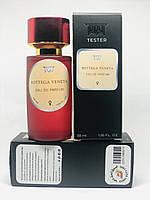 Тестер Bottega Veneta (Боттэга Венета) 58 мл