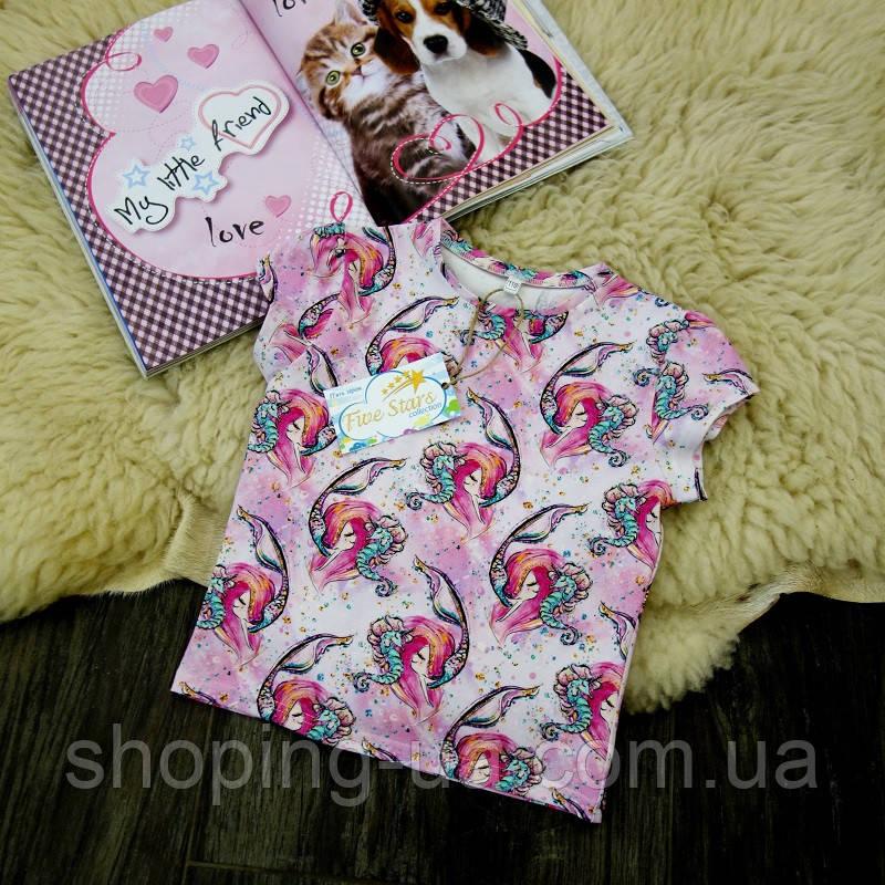 Детская футболка русалки Five Stars KD0203-104p