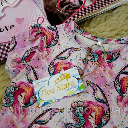 Дитяча футболка русалки Five Stars KD0203-104p, фото 2