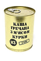 Тушонка з курки з гречаною кашею, консерва (340г), ж/б