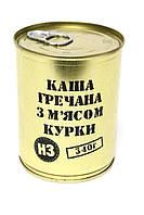 Тушонка з курки з гречаною кашею, консерва (340г), ж/б, фото 1