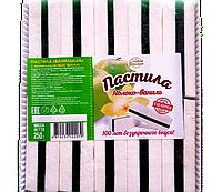 """Белорусская пастила """"Яблоко-ваниль"""" с мармеладом 250 гр ТМ Красный Мозырянин"""