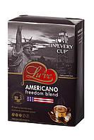 Кофе молотый Lu've Americano Freedom Blend / Лю'вэ Американо Фридом Блэнд 250 гр