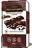 """Белорусский шоколад """"Коммунарка-Элит"""" с шоколадной начинкой 200 гр"""