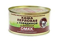 «Каша перловая с говядиной по-деревенски» ОМКК 325 гр