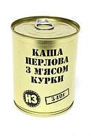 Тушонка з курки з перловою кашею, консерва (340г), ж/б