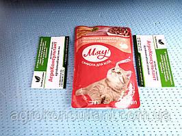 """Мяу! корм для котов """"С кроликом в нежном соусе"""" 100г.."""