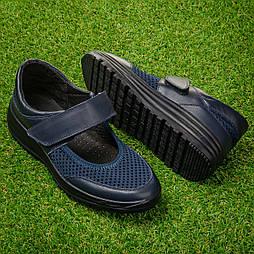 Кроссовки женские сетчатые Tellus 26-03DBL темно-синие