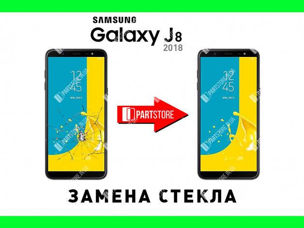 Замена стекла экрана Самсунг j810, samsung j8 2018 с гарантией работы на 180 дней!, фото 2