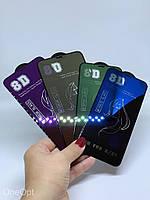 Защитное стекло для Iphone XS Max/11 Pro Max Purple